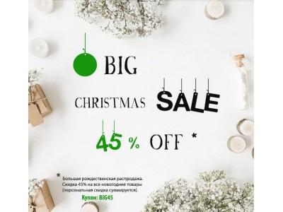 """Скидка 45% на товары из раздела """"Новый год"""""""