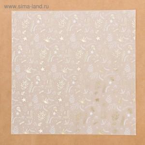 Калька декоративная c фольгированием «Зимняя сказка», 30,5 х 30,5 см