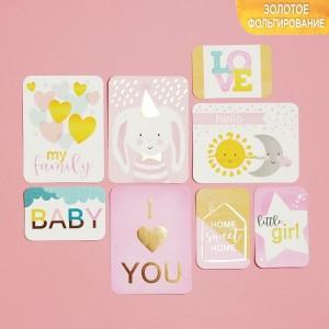 """Набор карточек с фольгированием """"Little baby"""", 9,5 х 10 см"""