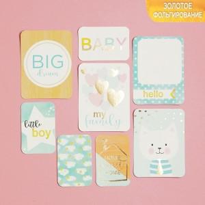 """Набор карточек с фольгированием """"My Family"""", 9,5 х 10 см"""