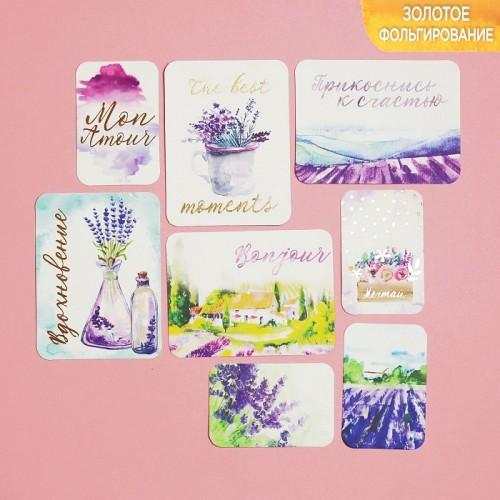 """Набор карточек с фольгированием """"Вдохновение"""", 9,5 х 10 см"""