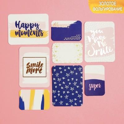 """Набор карточек с фольгированием """"Happy moments"""", 9,5 х 10 см"""