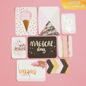 """Набор карточек с фольгированием """"Magical day"""", 9,5 х 10 см"""