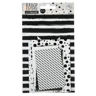 """Набор карточек для творчества """"Черно-белая гармония"""", 10 х 17,5 см"""