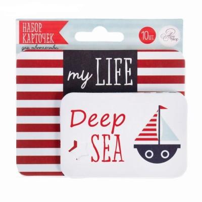 Набор карточек для творчества Deep sea, 9,5 х 10 см