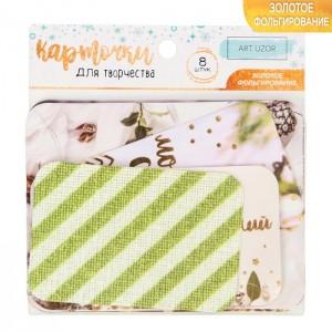 Набор карточек для скрапбукинга «Зимние грёзы», 10 × 10,5 см