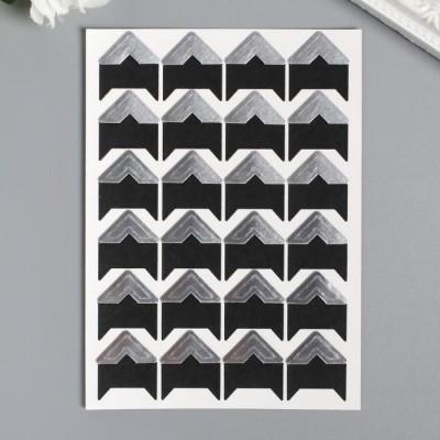 Уголки для фото самоклеящиеся, цвет серебро, 24 шт