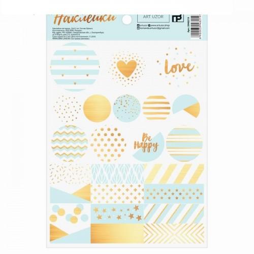 Наклейки-паттерны бумажные «Мятная любовь», 14 × 21 см