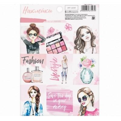 Наклейки бумажные «Fashion Lifestyle», 11 × 16 см