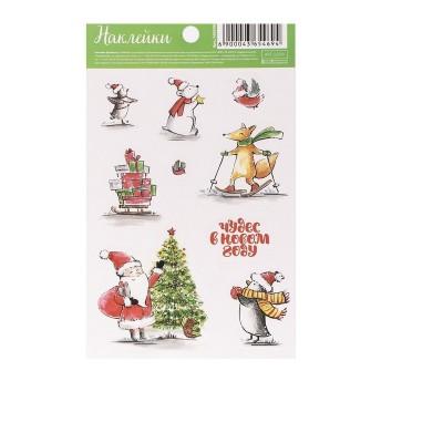 Наклейки бумажные «Новогодняя история», 11 х 18 см