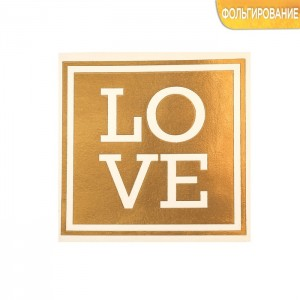 Надпись с тиснением «LOVE», 10 × 10 см