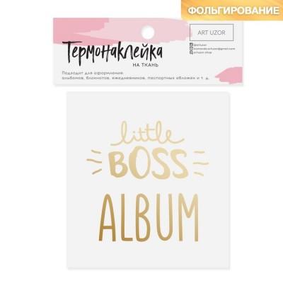 Надпись с тиснением Little boss. Album, 7 × 7 см