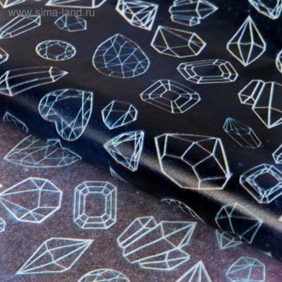 Бумага упаковочная тишью Космос, цвет синий, 50 х 70 см, 1 шт