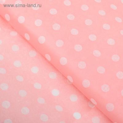 Бумага упаковочная тишью Горох, цвет розовый, 50 х 66 см, 1 шт