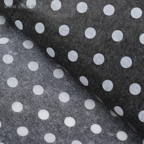 Бумага упаковочная тишью Горох, цвет черный, 50 х 66 см, 1 шт