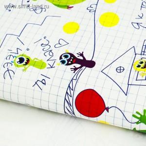 """Бумага упаковочная глянцевая """"Я к тебе"""", 100 х 70 см, 1 шт"""