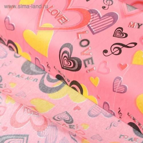 Бумага упаковочная тишью Love, цвет розовый, 56 х 60 см, 1 шт