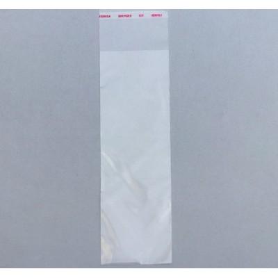 Пакет с клеевым клапаном 5х16 см, 5 шт.