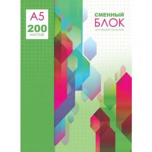 """Сменный блок """"BG"""", 200 листов"""
