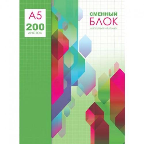 Сменный блок BG, 200 листов