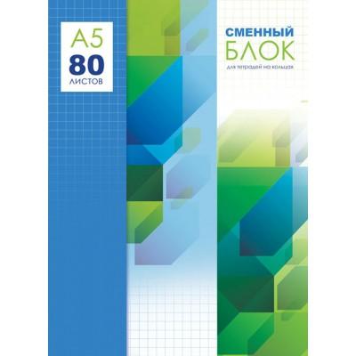 Сменный блок BG, 80 листов