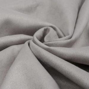 Замша искусственная, цвет светло-серый, 50*150 см