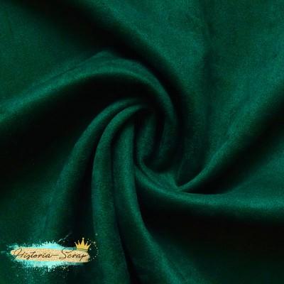 Замша искусственная, цвет изумрудный, 6 х 7 см