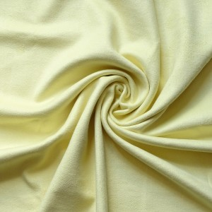 Замша искусственная, цвет светло-желтый, 36*148 см