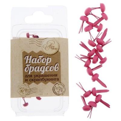 Набор брадсов «Шебби Шик», цвет нежно-розовый, 20 шт, 4 х 9 мм