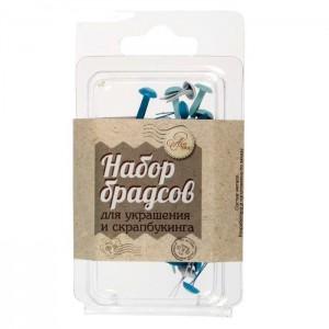 Набор брадсов «Оттенки небосвода», голубой микс, 30 шт, 4 х 9 мм