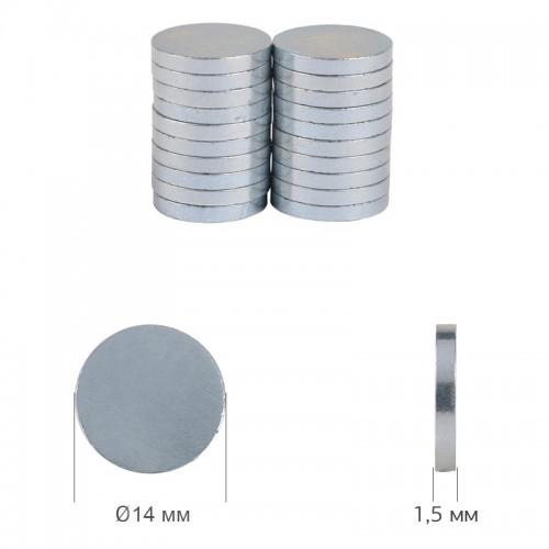Магнит неодимовый, диам. 14 мм, выс. 1,5 мм, 2 шт
