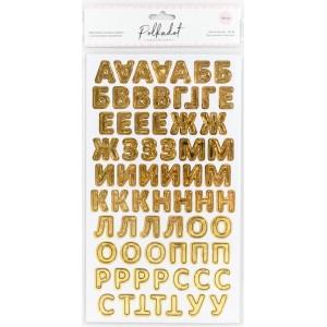 """Стикеры картонные """"Алфавит"""", цвет светлое золото, 144 шт"""