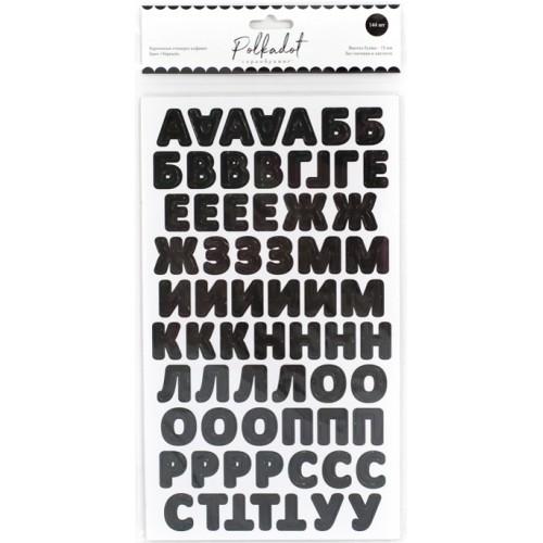 """Стикеры картонные """"Алфавит"""", цвет черный, 144 шт"""