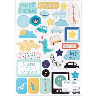 Чипборд картонный на клеевой основе В детском мире
