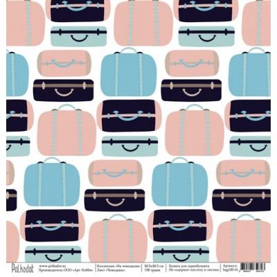 Бумага для скрапбукинга Чемоданы, коллекция На чемоданах, 30,5*30,5 см