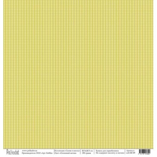 "Бумага для скрапбукинга ""Осенний мотив"", коллекция ""Снова в школу"", 30,5*30,5 см"