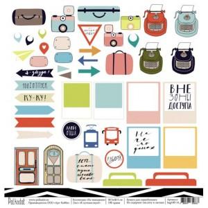 """Бумага для скрапбукинга """"Я путешествую"""", коллекция """"На чемоданах"""", 30,5*30,5 см"""