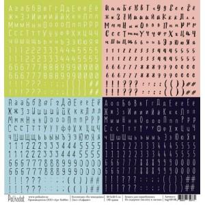 """Бумага для скрапбукинга """"Алфавит"""", коллекция """"На чемоданах"""", 30,5*30,5 см"""