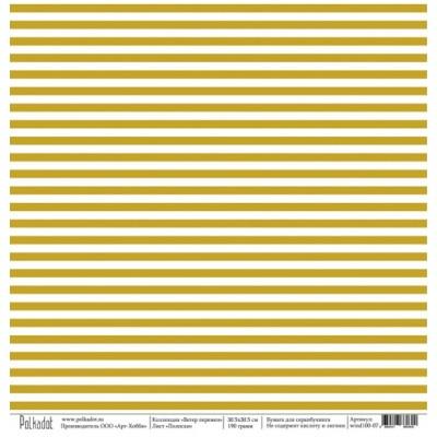 """Бумага для скрапбукинга """"Полоски"""", коллекция """"Ветер перемен"""", 30,5*30,5 см"""