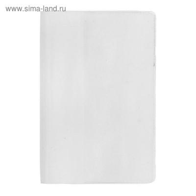 Обложка для паспорта, 120 мк, прозрачная