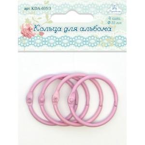 Кольца для альбомов, цвет розовый, диаметр 35 мм, 4 шт в упаковке