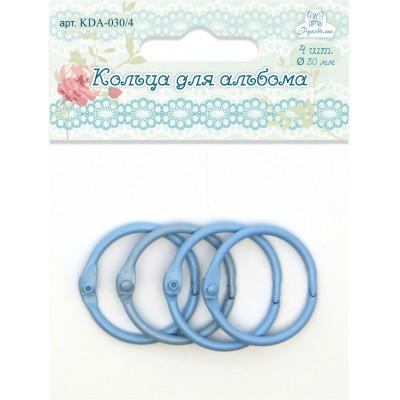 Кольца для альбомов, цвет голубой, диаметр 30 мм, 4 шт в упаковке