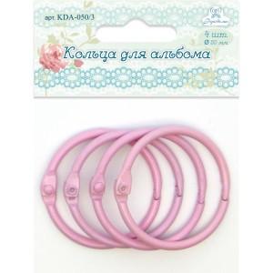 Кольца для альбомов, цвет розовый, диаметр 50 мм, 4 шт в упаковке
