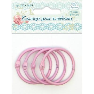 Кольца для альбомов, цвет розовый, диаметр 40 мм, 4 шт в упаковке