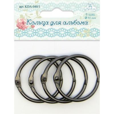 Кольца для альбомов, цвет металлик, диаметр 40 мм, 4 шт в упаковке