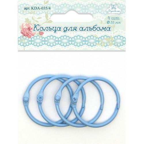 Кольца для альбомов, цвет голубой, диаметр 35 мм, 4 шт в упаковке