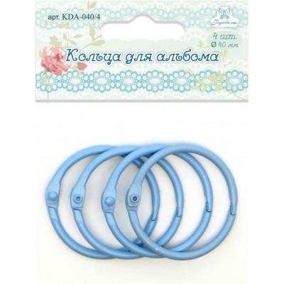 Кольца для альбомов, цвет голубой, диаметр 40 мм, 4 шт в упаковке