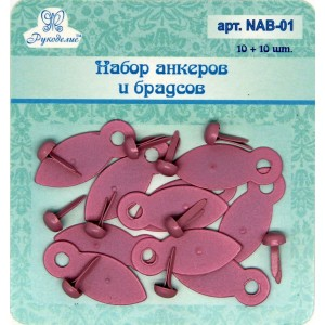 Набор анкеров и брадсов, цвет розовый, по 10 шт