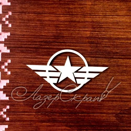 Чипборд картонный Военная эмблема, 56*28 мм