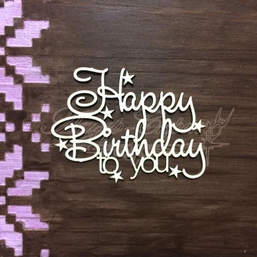 """Чипборд картонный надпись """"Happy Birthday"""", 57*43 мм"""